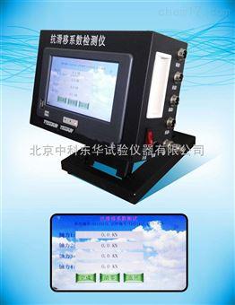 KHY-2抗滑移系数检测仪
