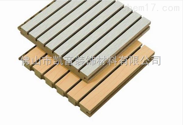 生产木质吸音板厂家