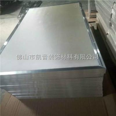 铝边框吊顶空间吸声体厂家