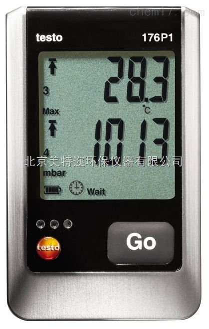 德图正品testo 176 P1温湿度及压力记录仪