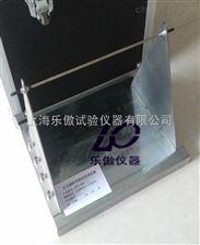 STT-105反光膜耐弯曲性能测定器厂家