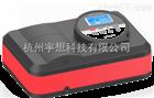美析(中国)V-1200可见分光光度计