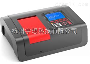 美析(中国)UV-1700紫外可见分光光度计