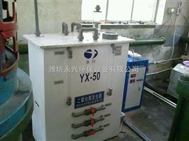 智能型二氧化氯发生器厂家常年直销价格优惠欢迎订购