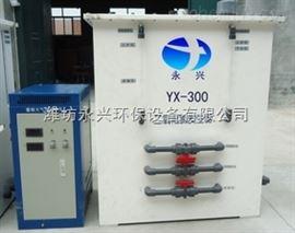 高纯型二氧化氯发生器厂家常年直销价格优惠欢迎订购