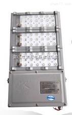 选煤厂NFC9710-化工厂LED泛光灯