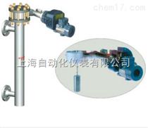 UTD-144LD/144LVD智能型电动浮筒液位变送器