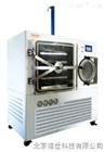 CTFD-100T中式系列凍干機