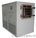 CTFD-200S中式系列凍干機
