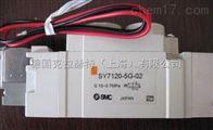 SZ系列5通电磁阀日本SMC特价供应