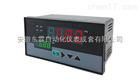 DL-YB-200智能数字显示压力表 带RS458