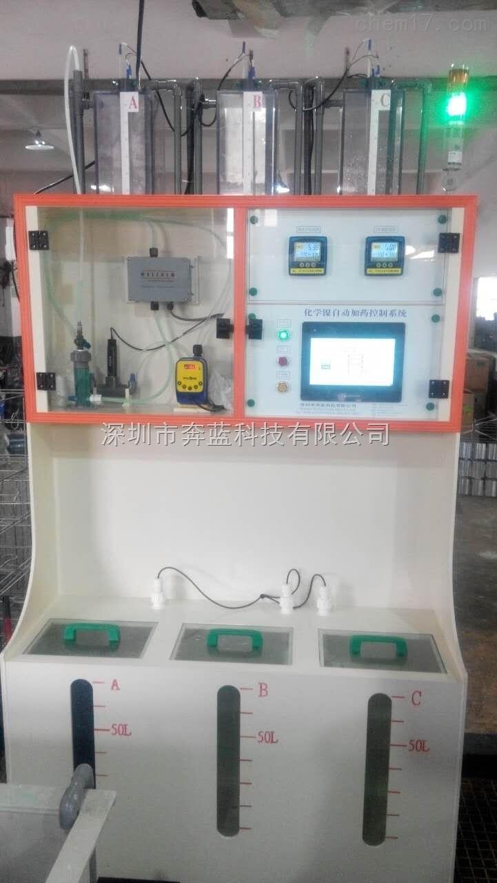 标配型化镍自动分析检测加药器