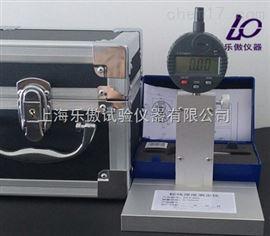 STT-950标线厚度raybet下载厂家