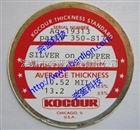 美国Kocour标准片Ag/Cu电解校准片