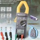 泰仕 TES-3074數字鉗形表