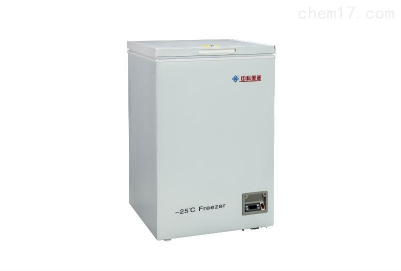 医用-25度低温冰箱价格DW-YW110A型