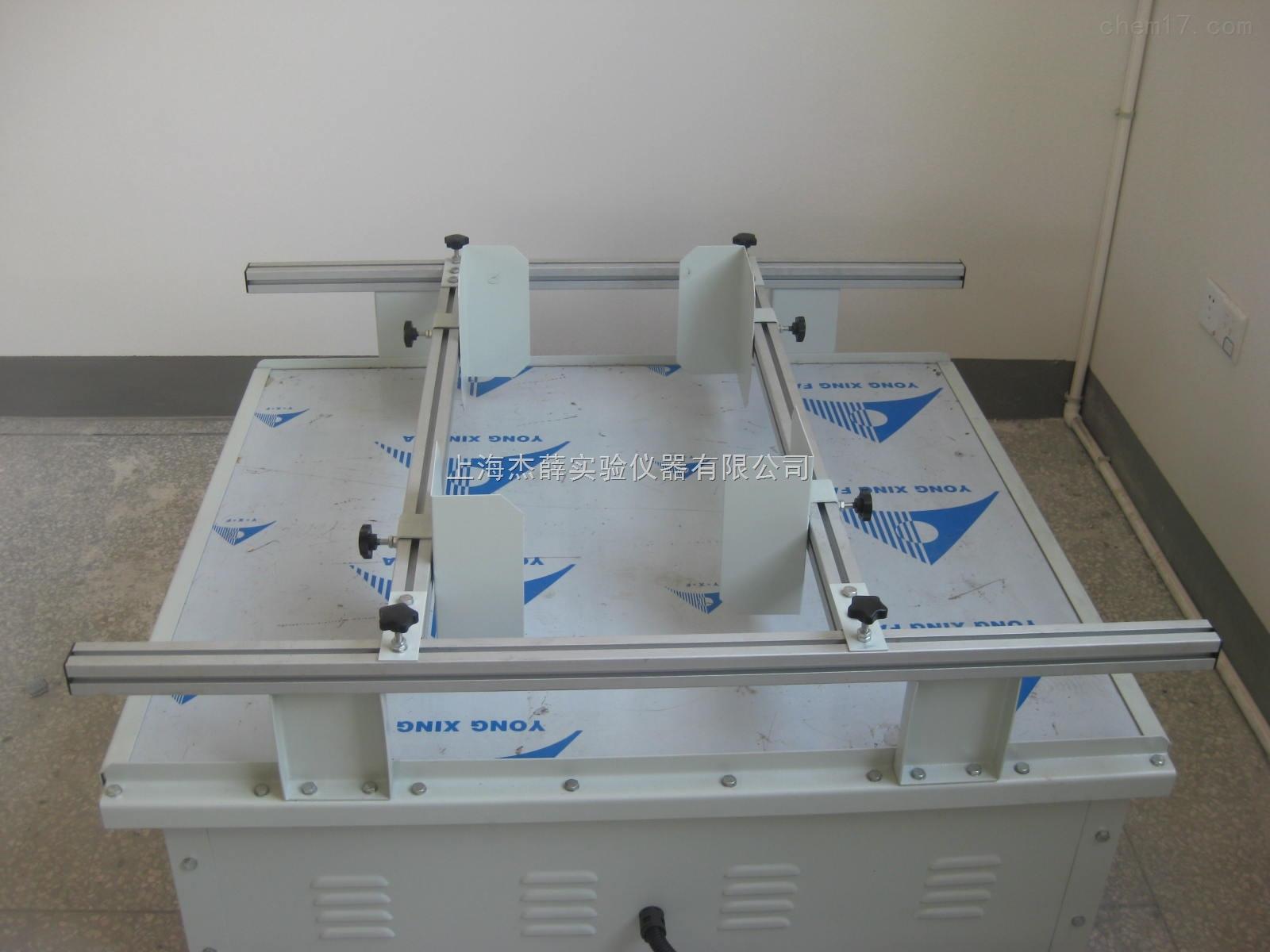 JXMNT-100上海模拟运输振动试验台