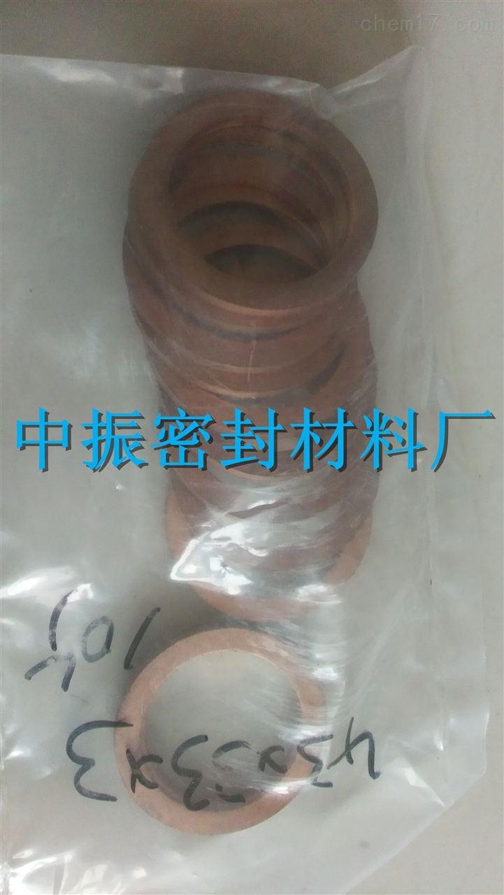 新疆紫铜垫片生产厂家 紫铜垫片价格