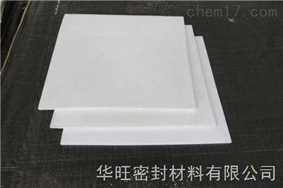 聚乙烯四氟板一平米價格,廠家批發Z低多少錢
