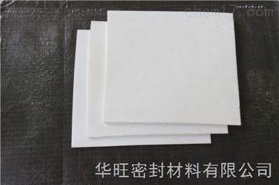 1000*1000*8mm聚四氟乙烯模压板生产工艺
