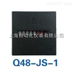 Q48-JS、Q72-JS上海自一船用仪表厂Q48-JS、Q72-JS、Q96-JS计时器