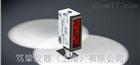 FT25-RA微型测距传感器森萨帕特授权经销