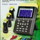 泰仕 PROVA6800+6802 電力品質分析儀