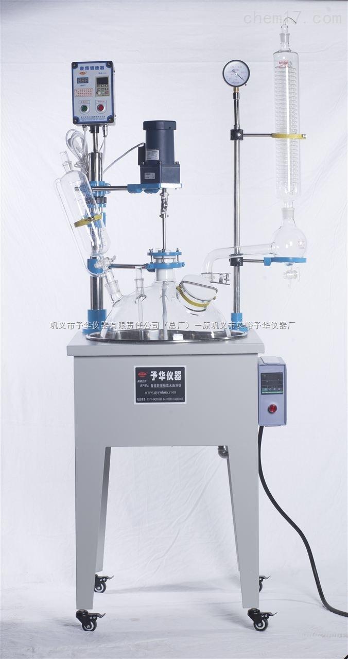 YDF-20L单层玻璃反应釜丨变频调速转速0-450转丨可选电器防爆