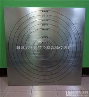 *GB/T 50080-2016自密实混凝土T50坍落扩展度测定仪
