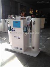 电解法二氧化氯发生器生产厂家常年直销欢迎订购