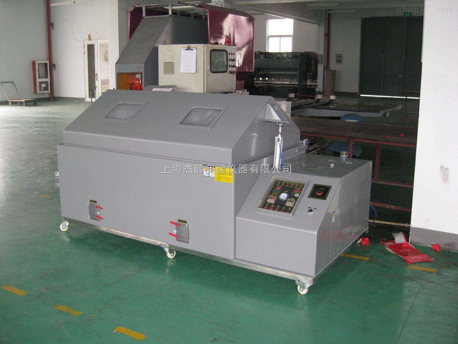 JXYW-60上海盐雾箱
