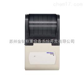 赛多利斯打印机YDP50新品上市