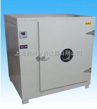 恒温烘箱干燥箱