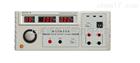 MS2520C接地电阻测试仪厂家供应