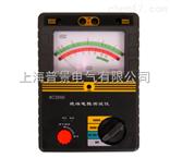 BC-25指针式绝缘电阻表产品特点