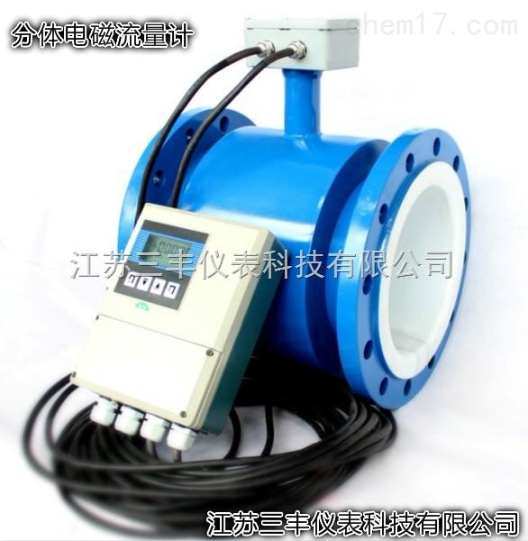 插入式污水电磁流量计
