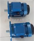 YS90S-4-1.1KW/B5方形立式380V電動機