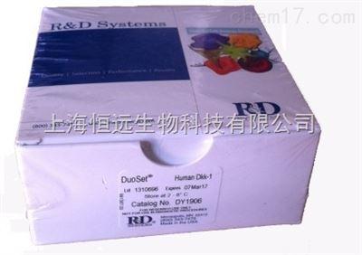 鸭白介素2 ELISA试剂盒