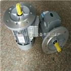 MS7112MS7112(0.55KW)台州清华紫光减速机,台州清华紫光电机