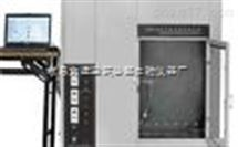 CZF-6型水平垂直燃烧测定仪、水平垂直燃烧测定仪