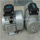 MS6322MS6322(0.25KW)台州中研紫光电机