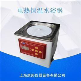 HH.S11-1单孔水浴锅