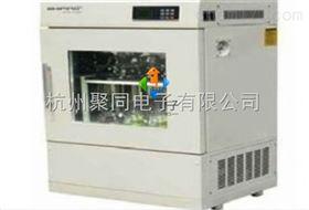 四川省攀枝花市聚同*双层恒温恒湿振荡器SPH-1102CS智能化霜