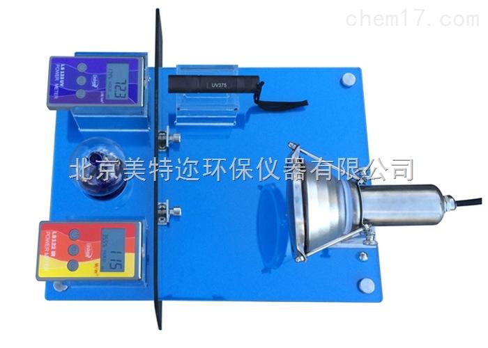 SK1150太阳膜隔热演示仪