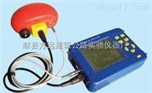ZBL-R630混凝土钢筋检测仪、钢筋检测仪价格