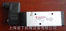诺冠norgren电磁阀北京