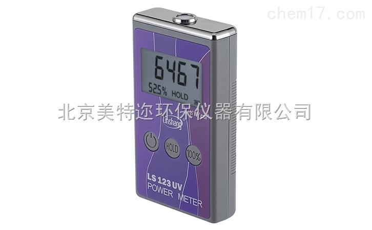国内LS123紫外功率计厂家
