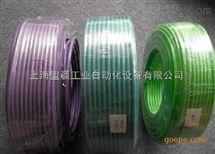 西门子绿色电缆性能