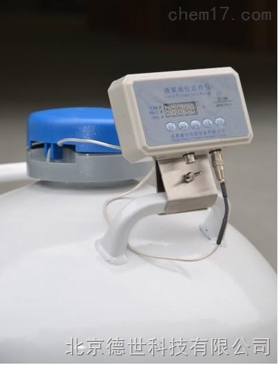 液氮液位監控儀