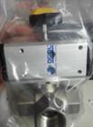 欧玛尔OMAL碳钢高压球阀